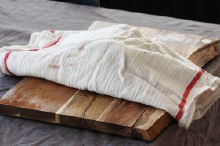 Pan co'santi kitchen towel2